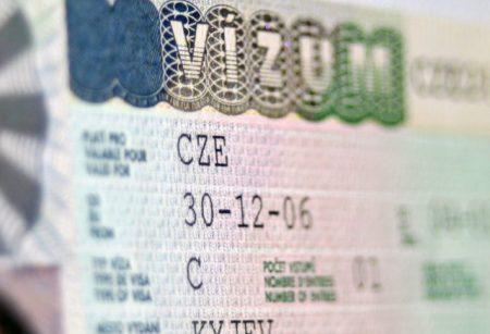 Студенческая виза в Чехию