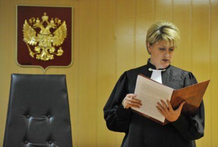 Работа судьей