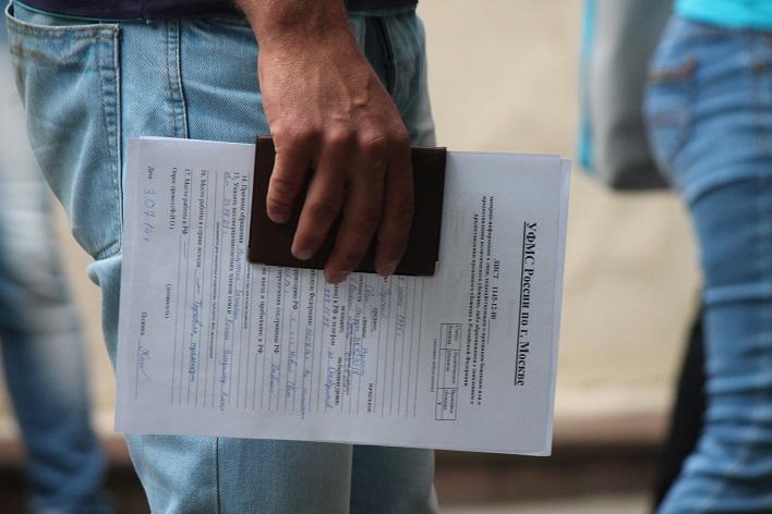 Стоимость прописки регистрации в Самаре