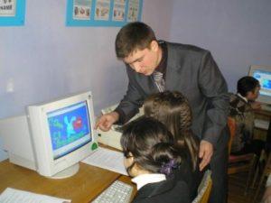 Учитель информатики