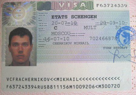 """Виза в Чехию категории """"C"""""""