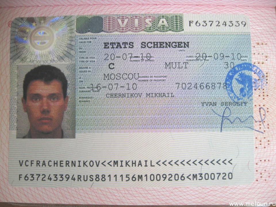 """Виза в Чехию типа """"C"""""""