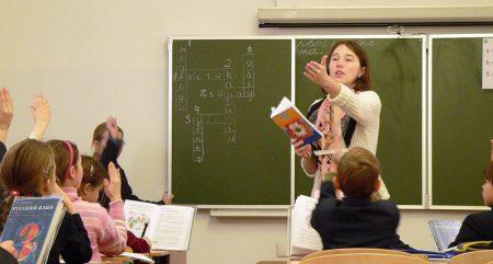 зарплата учителя