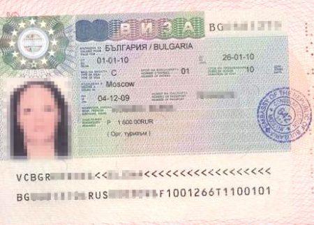 Так выглядит виза С в Болгарию