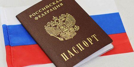 Изображение - Иммиграция в россию %D0%9F%D0%B0%D1%81%D0%BF%D0%BE%D1%80%D1%82-450x225