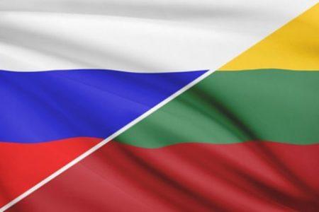 Литва-Россия