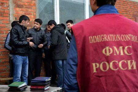 Сотрудник Федеральной миграционной службы