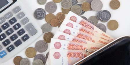 Зарплаты бюджетников и свежие новости индексации в 2020 году