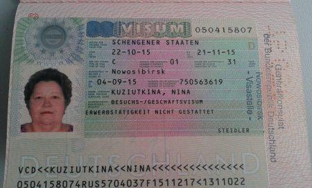Образец визы в Германию