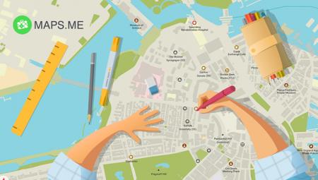 """Мобильное приложение """"Maps.me"""""""