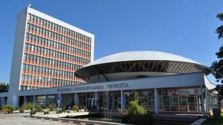 Словацкий сельскохозяйственный университет в городе Нитра