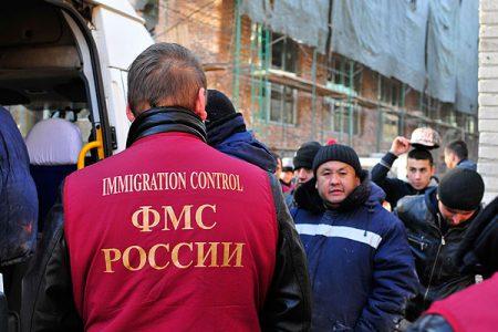 Представитель УФМС России