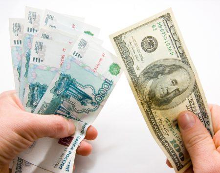 обмен рублей на доллары