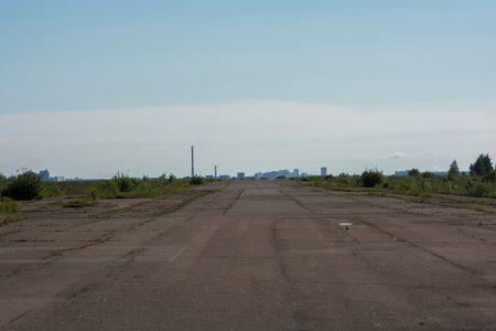 """взлетная полоса аэропорта """"Южный"""""""