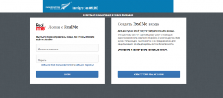 раздел регистрации