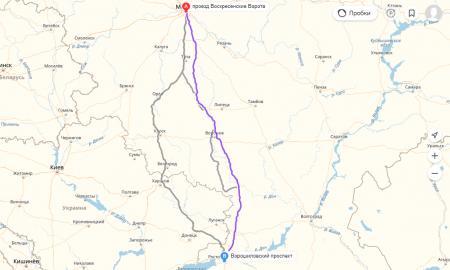 маршрут от Москвы до Ростова-на-Дону
