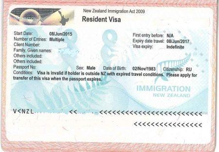 резидентская виза в Новую Зеландию