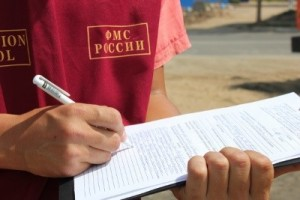 Административный штраф за просроченную регистрацию иностранного гражданина колеблется от 2000 до 7000 рублей