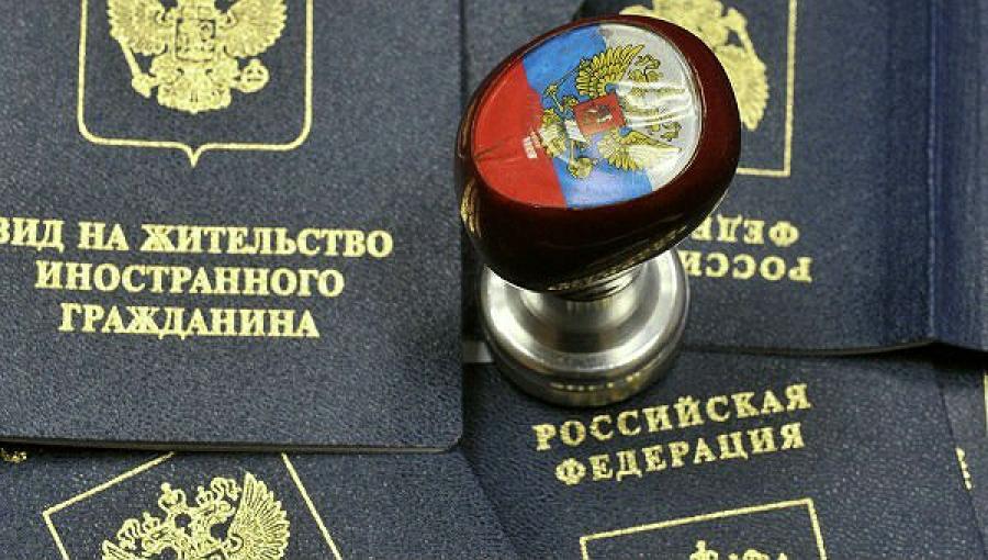 хотя Вид на жительство в россии дает право поразил нас