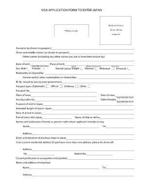 Бланк-опросник для получения визы