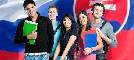 студенты, обучающие в Словакии