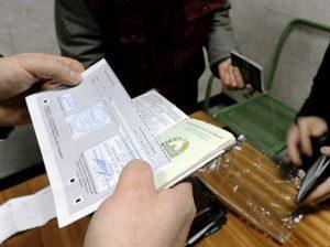 Оплата госпошлины за регистрацию иностранного гражданина