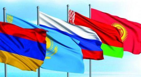 Флаги стран,входящих в состав ЕАЭС