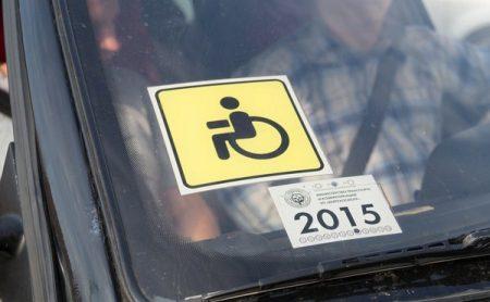 Для парковки на специальной стоянке на лобовом стекле автомобиля должна быть наклейка с данными водителя