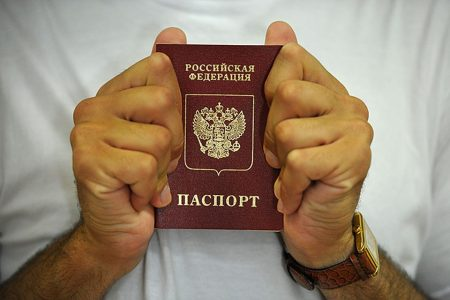 получил паспорт РФ