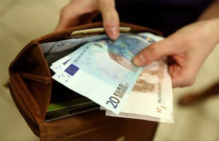пенсия в Дании