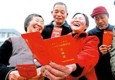 Пенсия в Китае