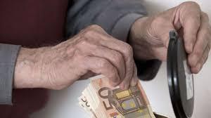 Пенсия в израиле размер