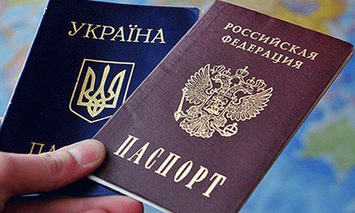 Переезд из Украины в Россию