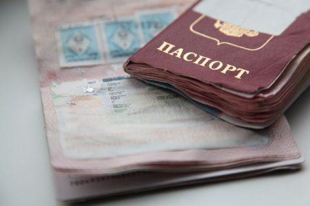 Испорченный паспорт гражданина РФ