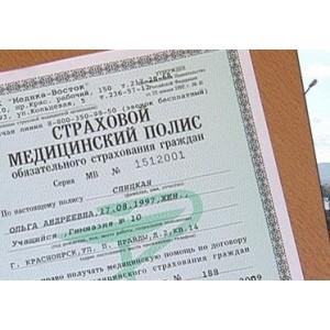 Обучение иностранных граждан в России в 2019 году