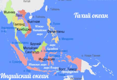 Юго-Восточная Азия на карте мира