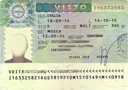 Пример национальной визы Италии