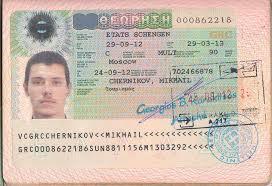 Образец визы в Грецию
