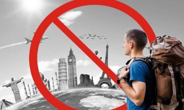 Запрет на выезд из страны