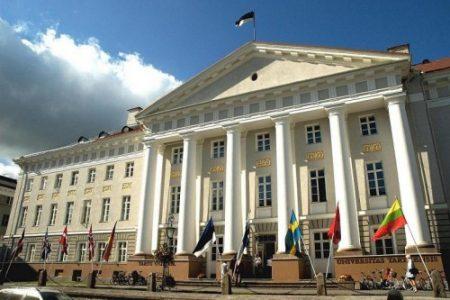 Тартуский университет, Эстония