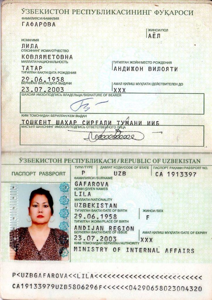 Можно ли вернуть гражданство узбекское хотелось думать