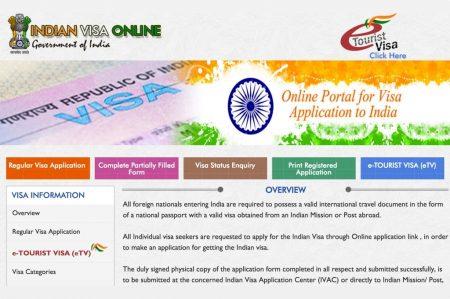Условия получения туристической визы в Индию