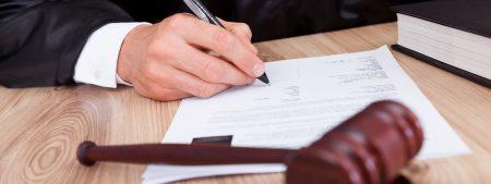 исполнительный лист по решению суда