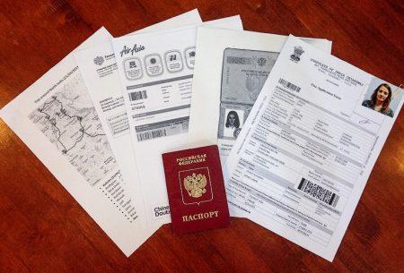 Документы на визу в Индию