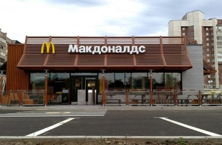 Макдональдс в Ярославле