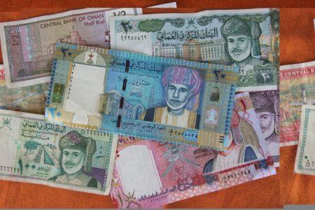 валюта в Омане- риал