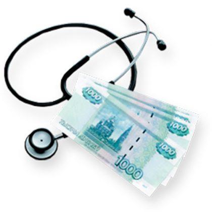 Медицинские платные услуги