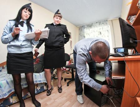 ареста имущества