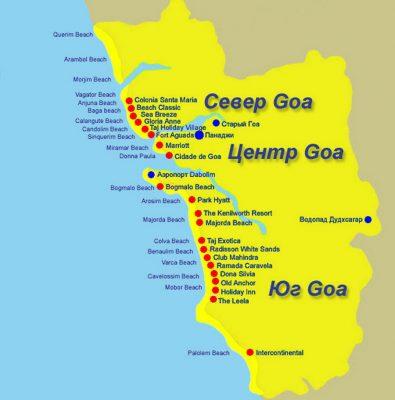 Северный или Южный Гоа: что лучше выбрать и где отдыхать
