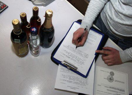 Помните, что на алкоголь у Вас необходим документ, подтверждающий его лицензию и законную покупку